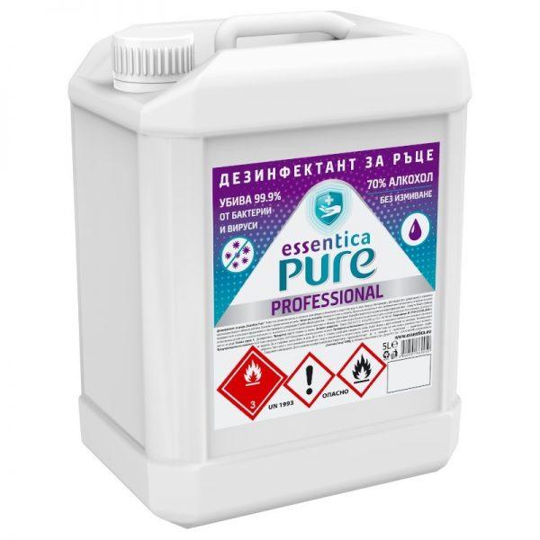 dezinfektant-za-race-essentica-pure (2)